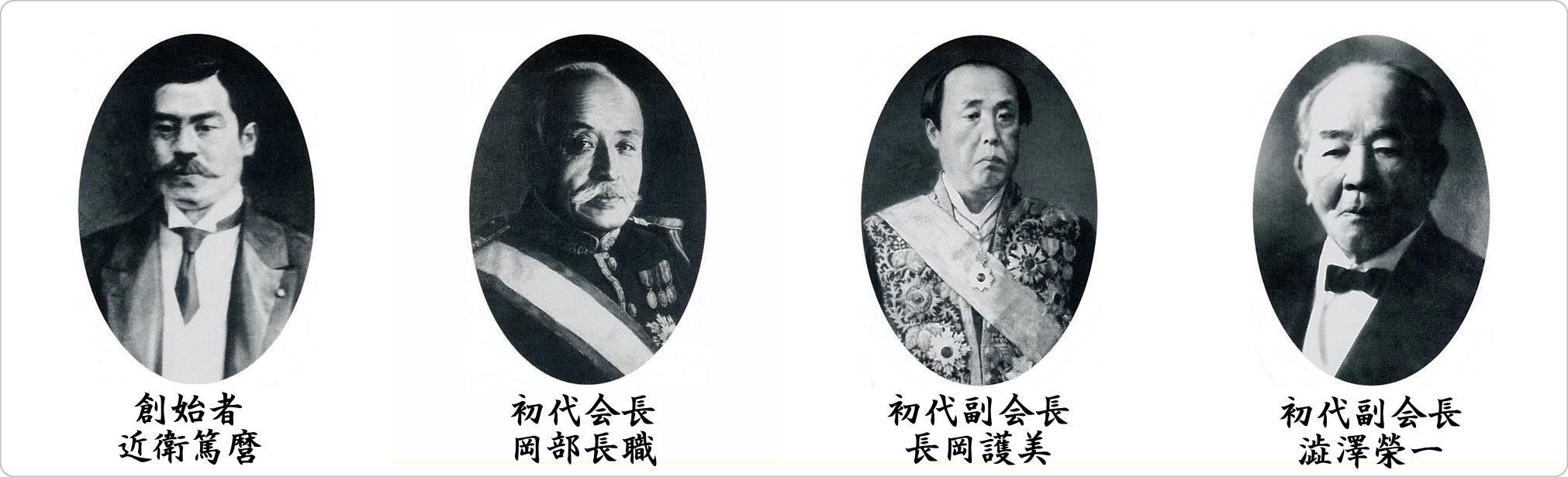 http://nihonclub.top-page.jp/user/filer_public/50/a8/50a8ad59-28de-4110-8006-4b1536be2426/chuang-shi-zhe-13.jpg