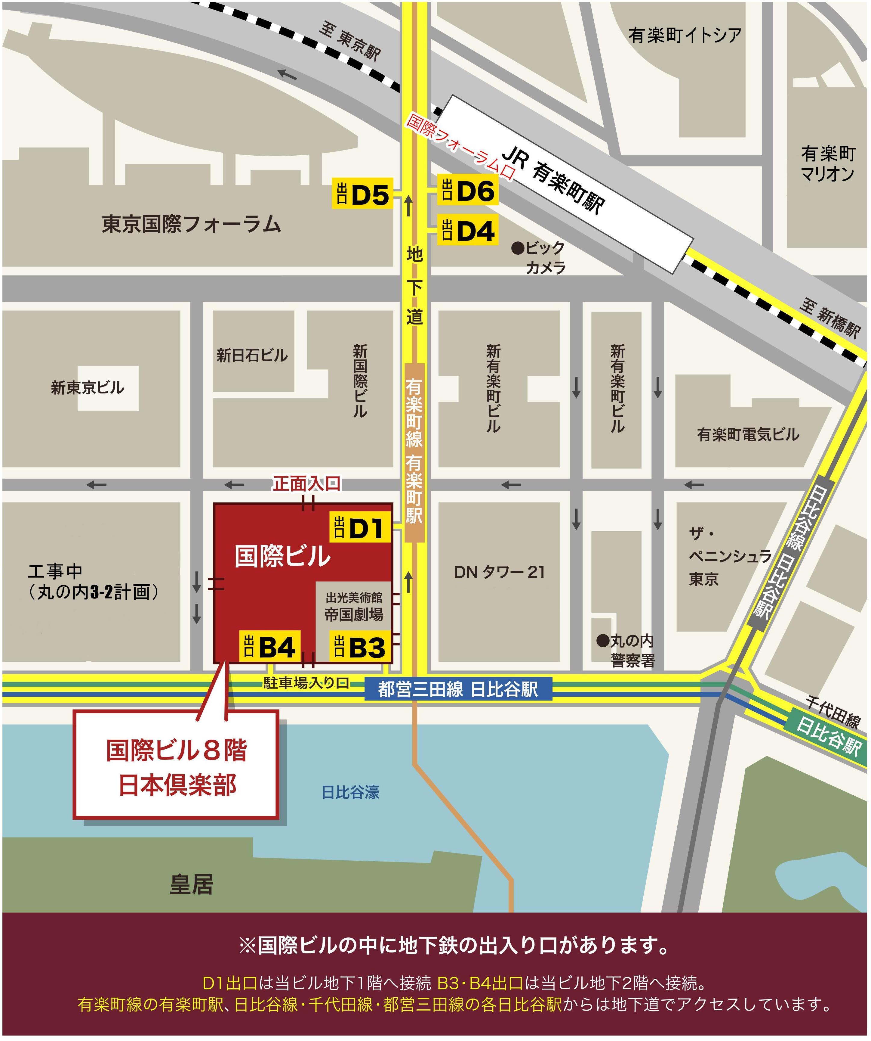 http://nihonclub.top-page.jp/user/filer_public/a4/63/a463f3b4-e95d-4290-9343-2c872c35ec44/ri-ben-ju-le-bu-henojiao-tong-akusesuh28629.jpg