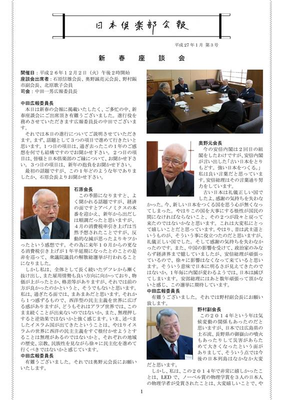 http://nihonclub.top-page.jp/user/filer_public/f5/de/f5debbfd-40ca-4f8c-a707-0d5b76854692/di-3hao-800.jpg